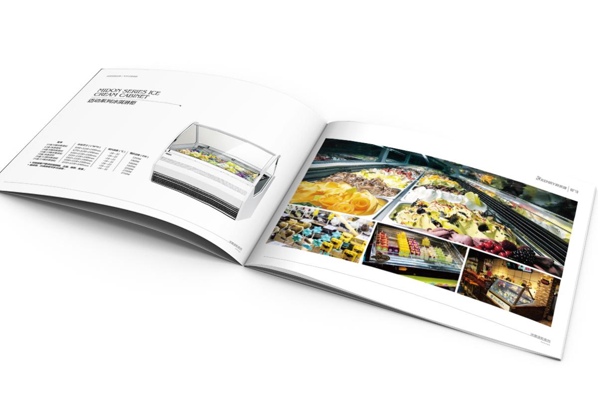 科美瑞冷鏈畫冊設計-6