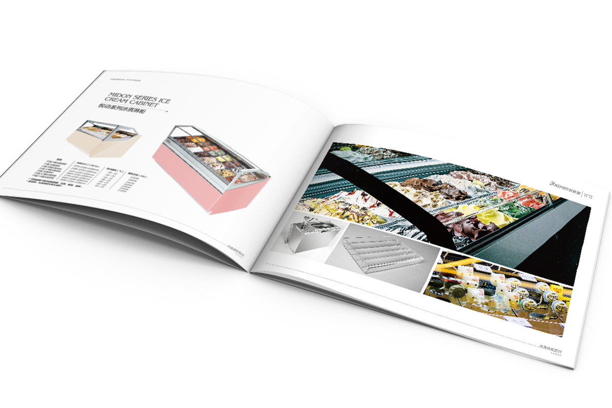 科美瑞冷鏈畫冊設計-7