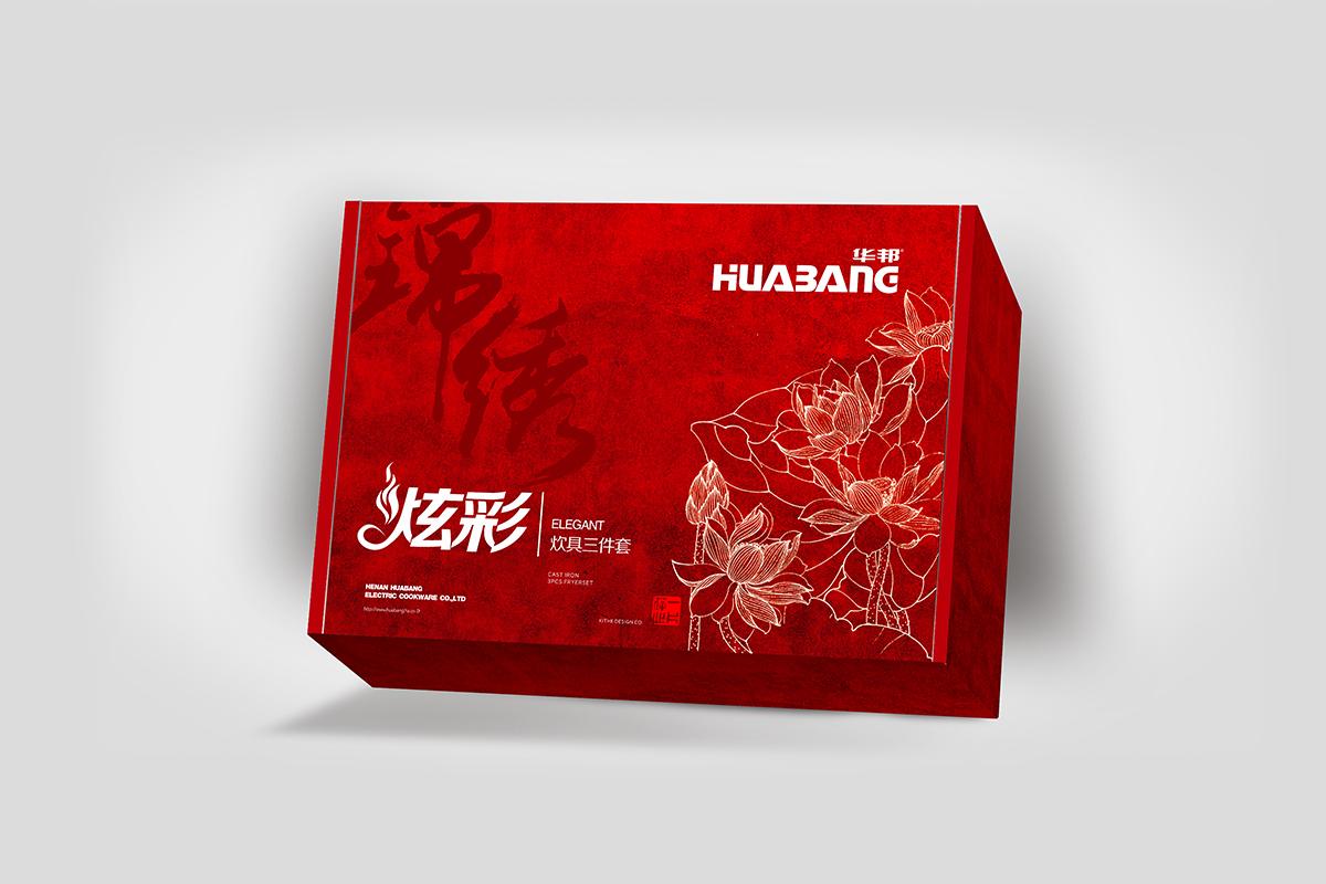 華邦廚具包裝設計-1