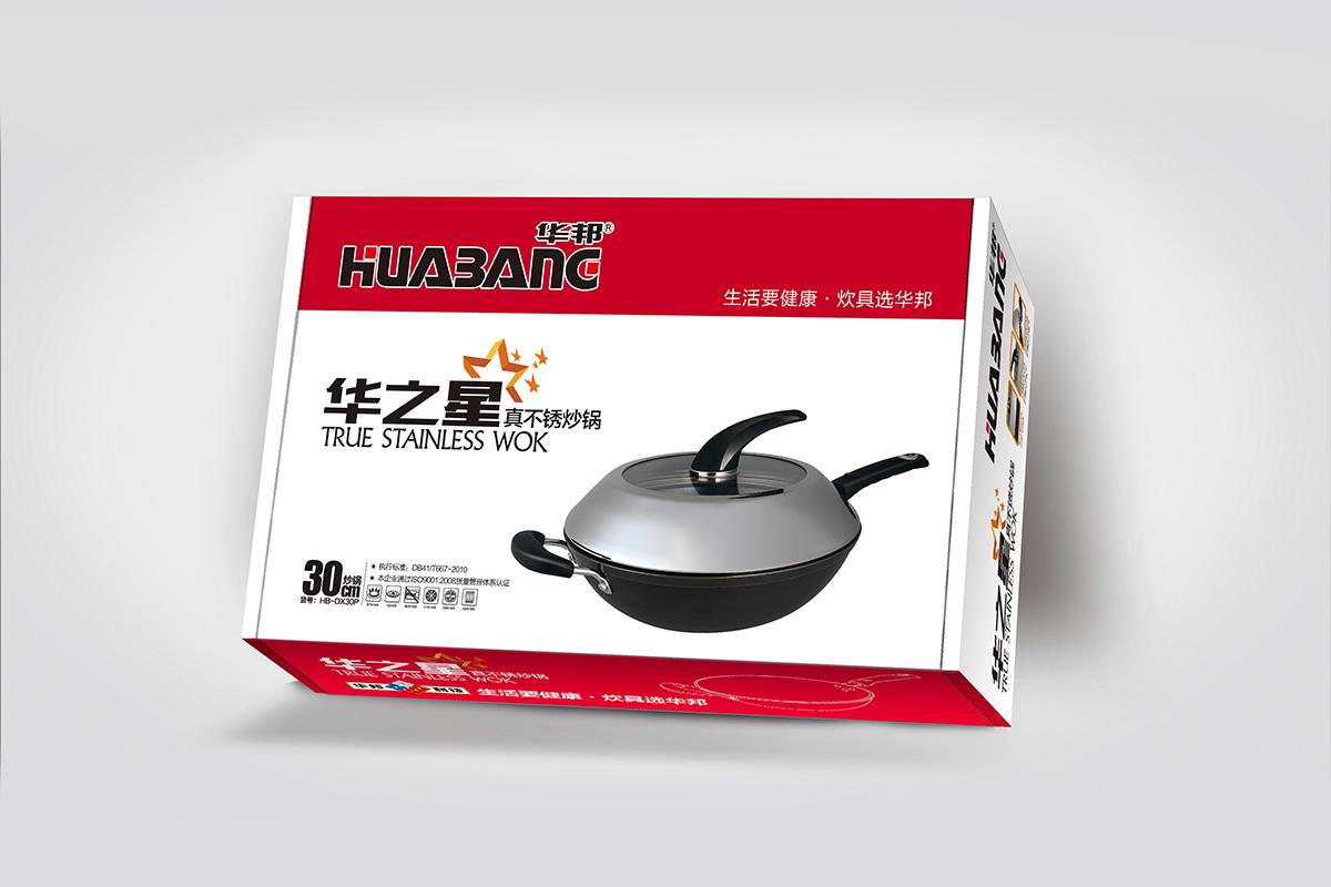 華邦廚具包裝設計-4