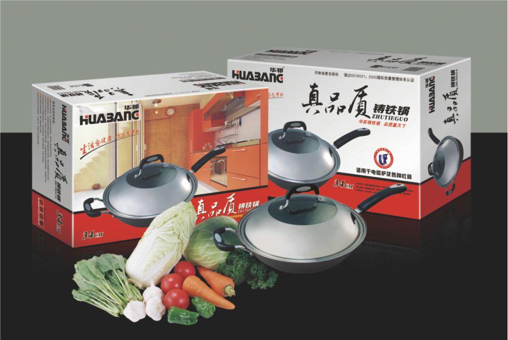華邦廚具包裝設計-8