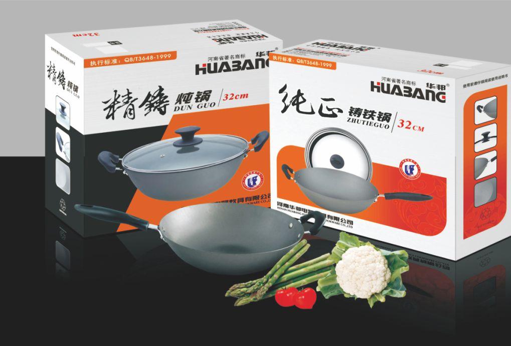 華邦廚具包裝設計-9