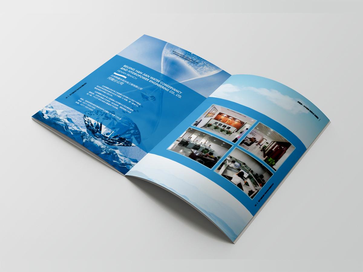 北京韩建画册展示-3