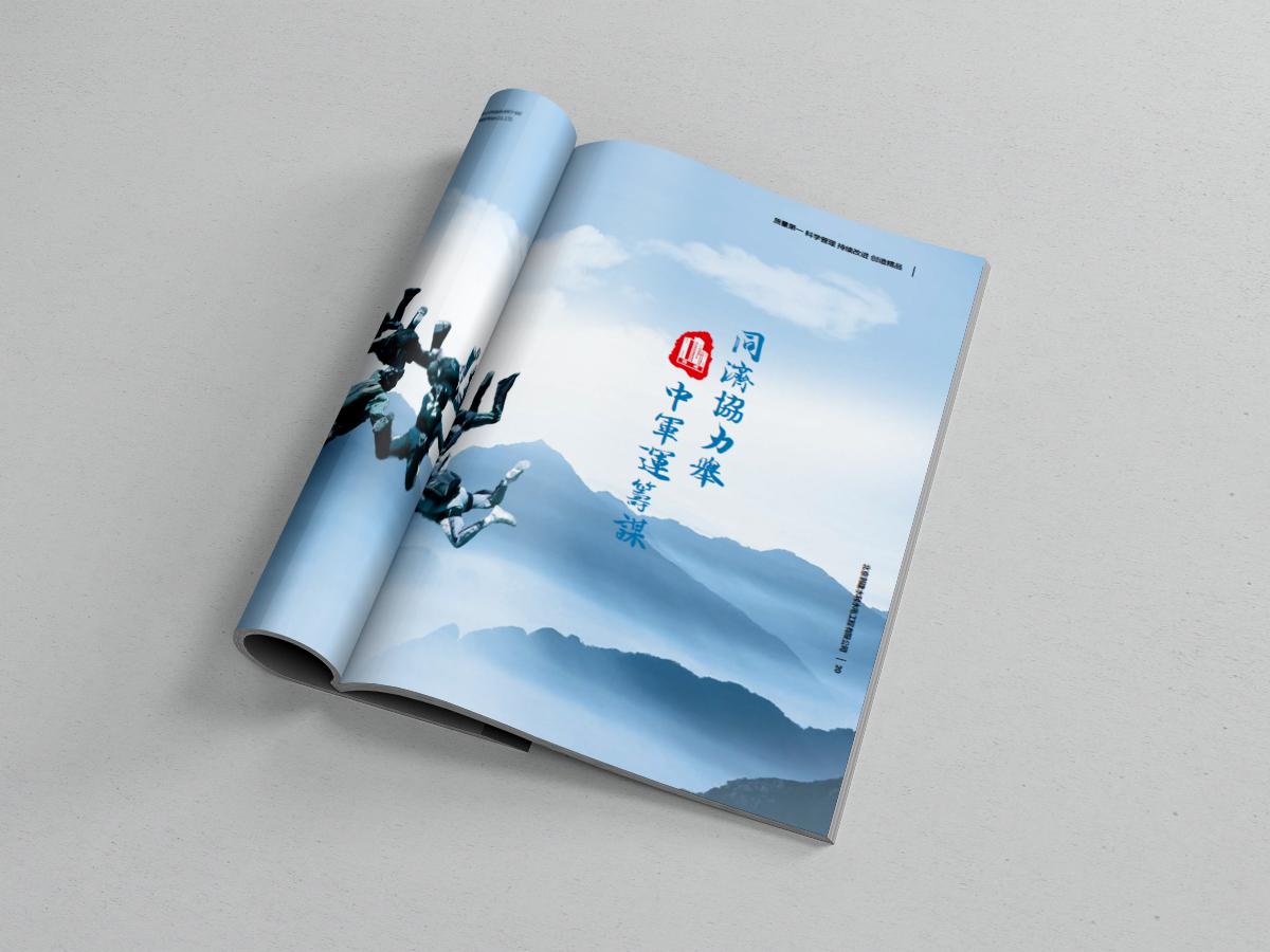 北京韩建画册展示-5