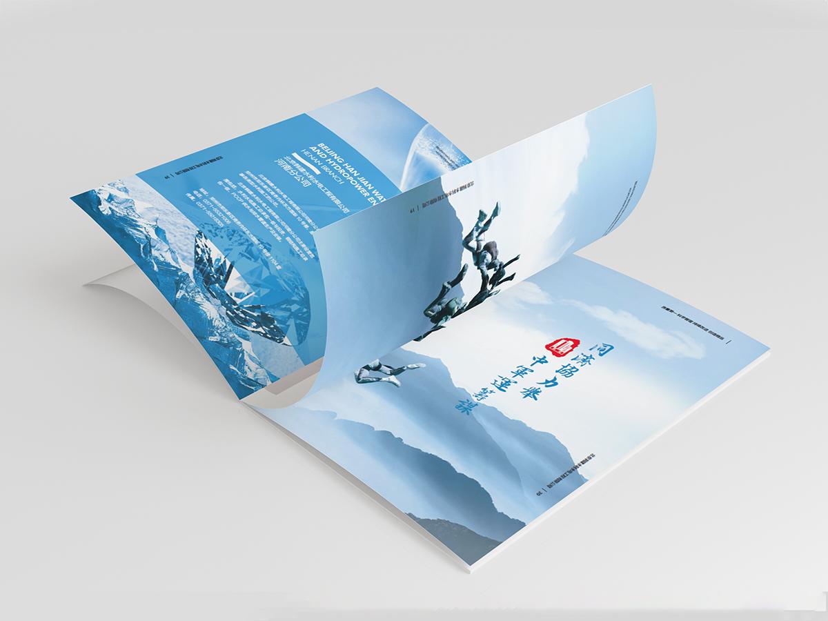 北京韩建画册展示-7