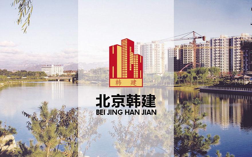 北京韩建画册展示-8