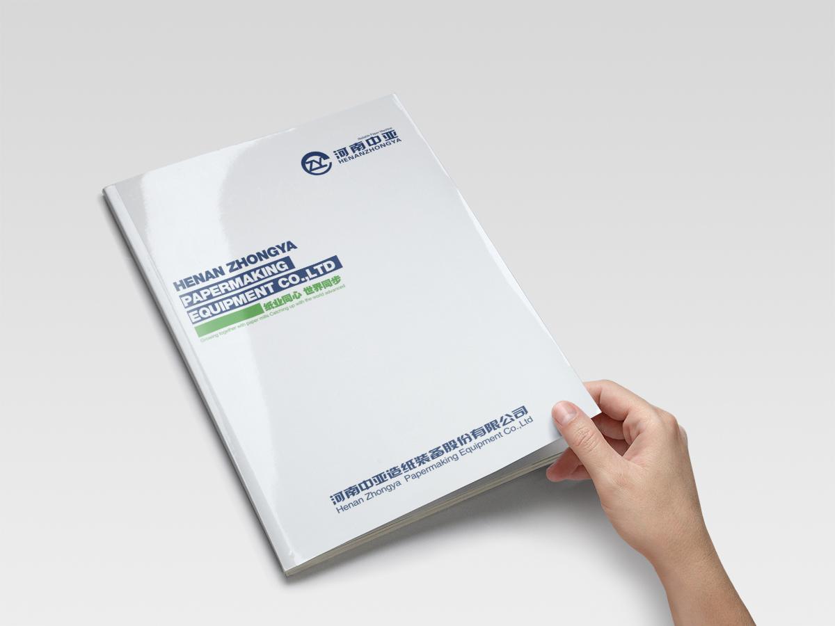 中亚画册展示-2