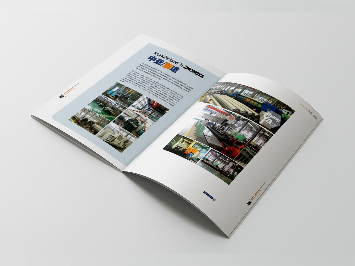 中亚画册展示-5