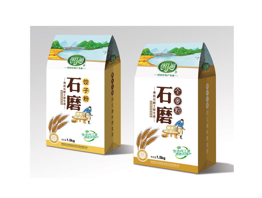 丹江湖LOGO包裝VI設計-17