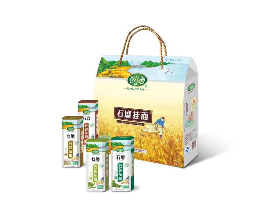 丹江湖LOGO包裝VI設計-23