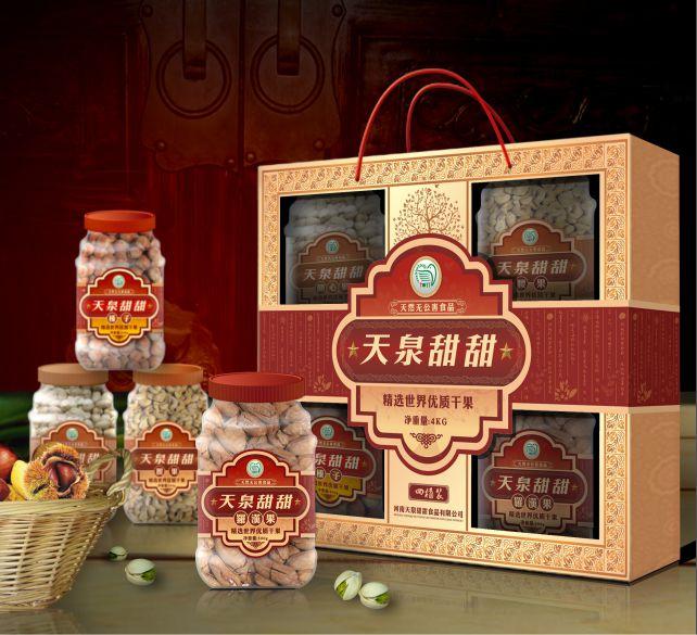 天泉甜甜包装设计-10