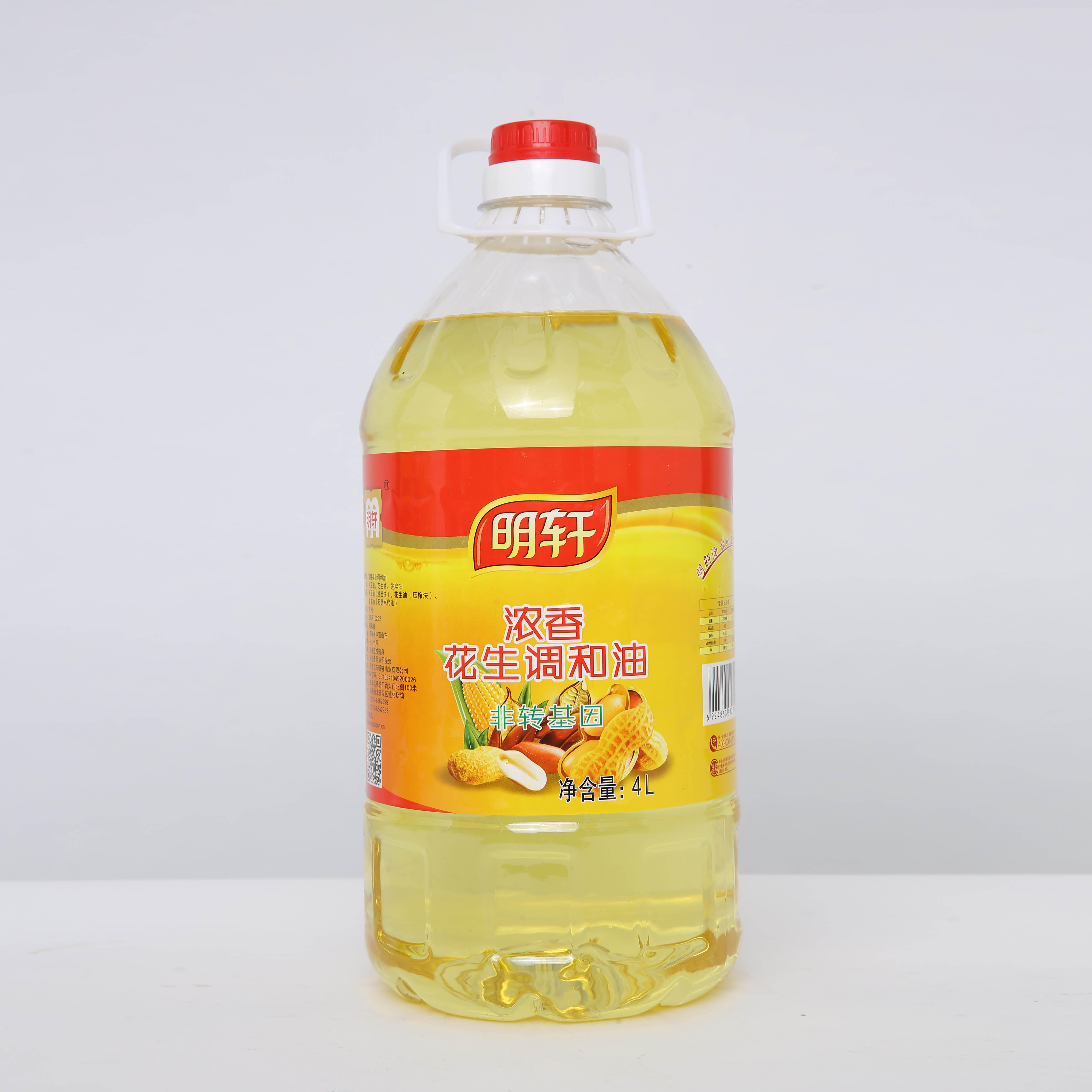 4L浓香花生调和油