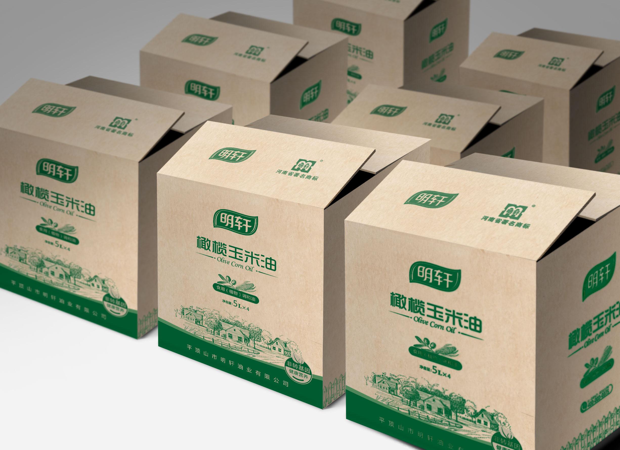 明轩油脂包装箱效果图1