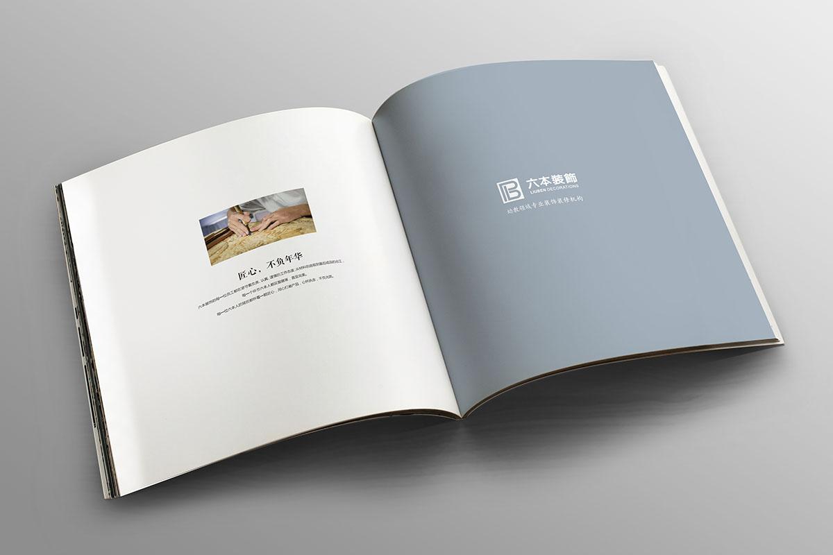 六本画册设计-2