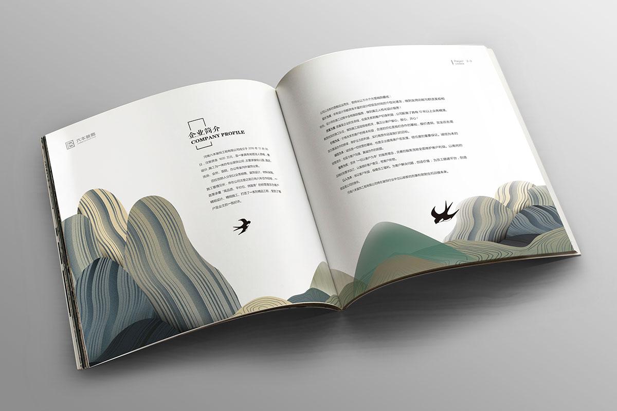 六本画册设计-3
