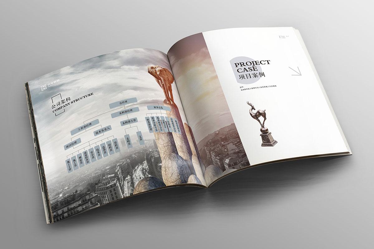 六本画册设计-4