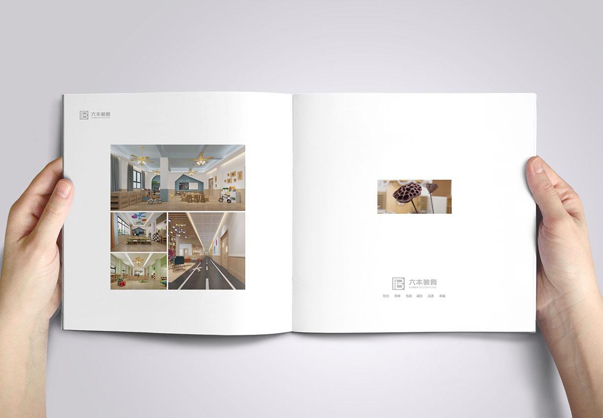 六本画册设计-16