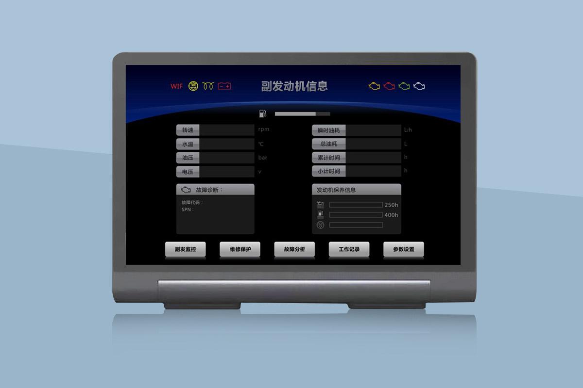 森鹏UI界面设计2