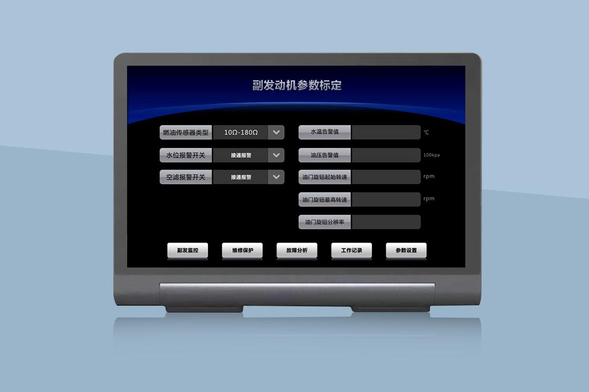 森鹏UI界面设计4