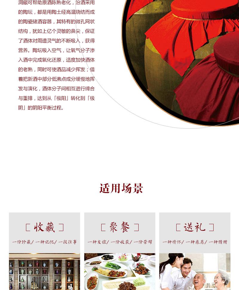 杏花村清香2008-紅瓶-詳情圖_10