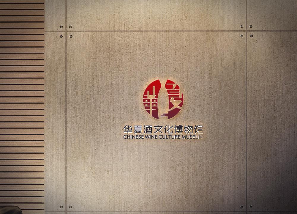 華夏酒博館LOGO展示-6