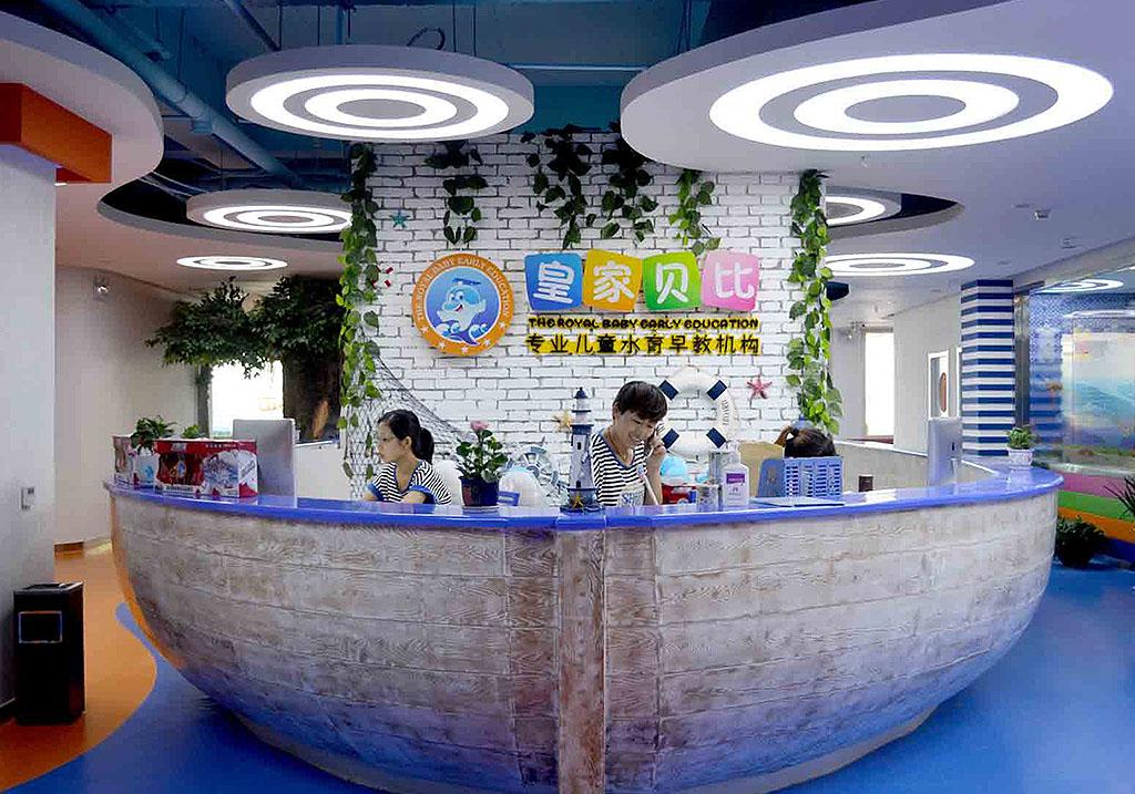 皇家baby早教中心门头SI-空间设计4