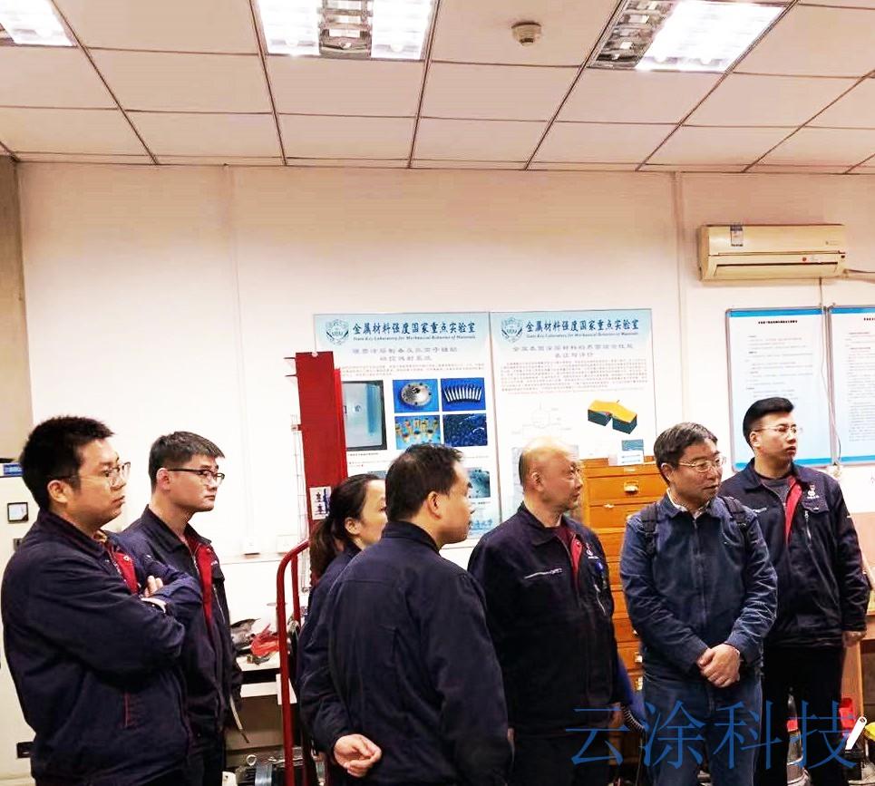 中航工业参观实验室照片_WPS图片