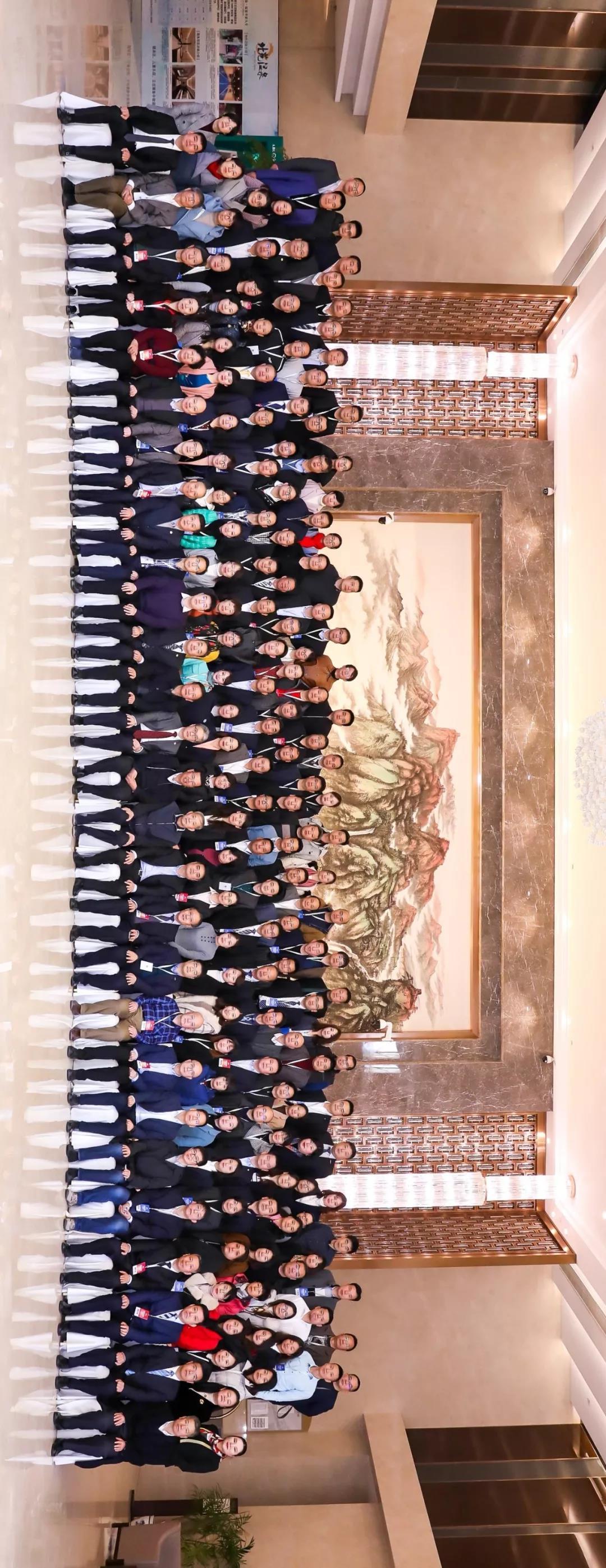物协产学研-中国物协产学研专业委员会成立大会合影