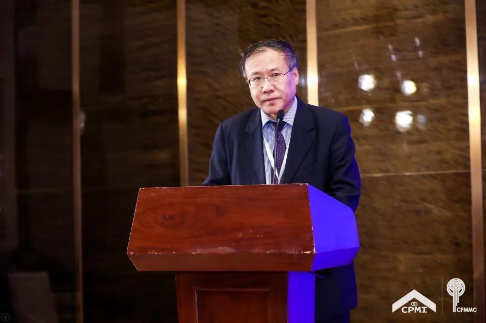 物协产学研-中国物协副会长倪平宣读
