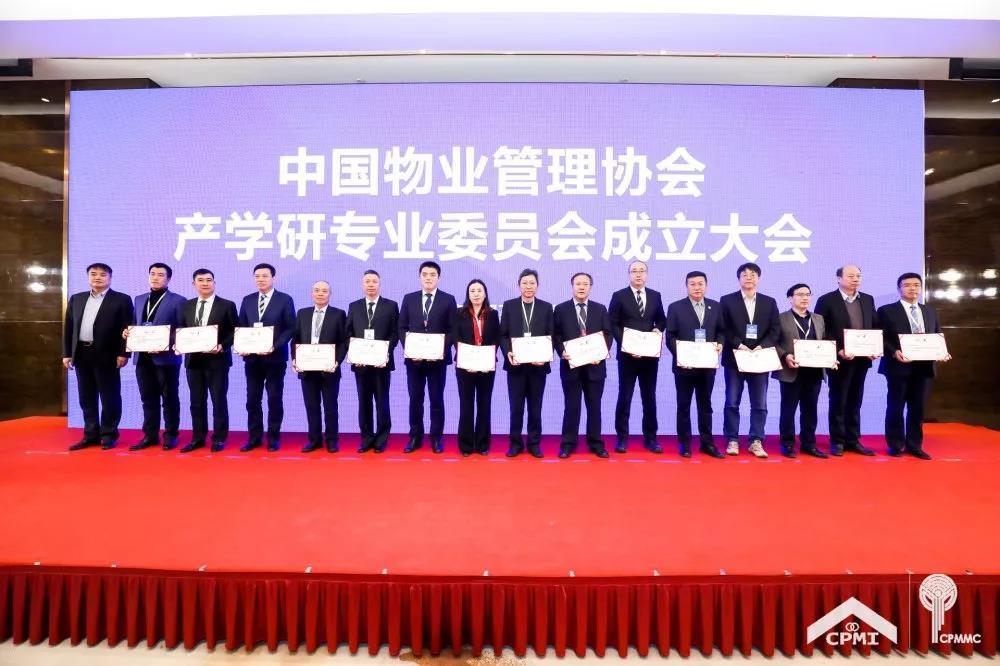 物协产学研-中国物协副会长兼秘书长王鹏为专委会副主任委员颁发证书