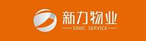 新力物业logo网站