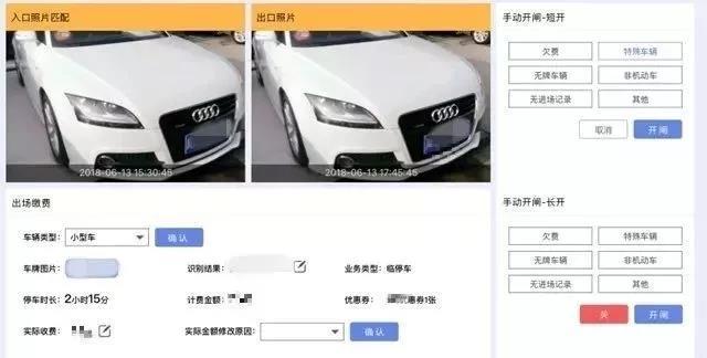 云停車場系統應用案例-出入口自動識別車牌收費