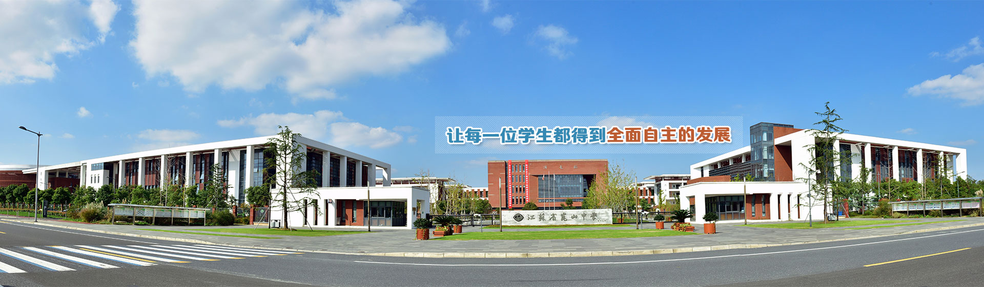 切图-banner