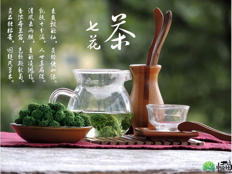 详情-三七花茶