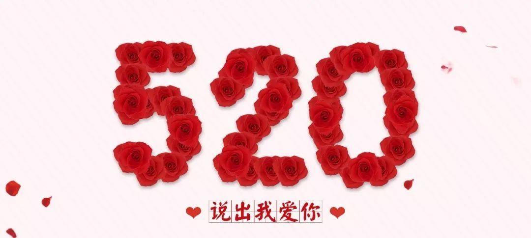微信图片_20200520163220