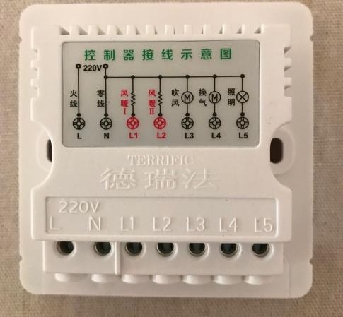 浴霸无线开关怎么接线?