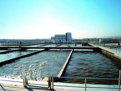 生活污水处理
