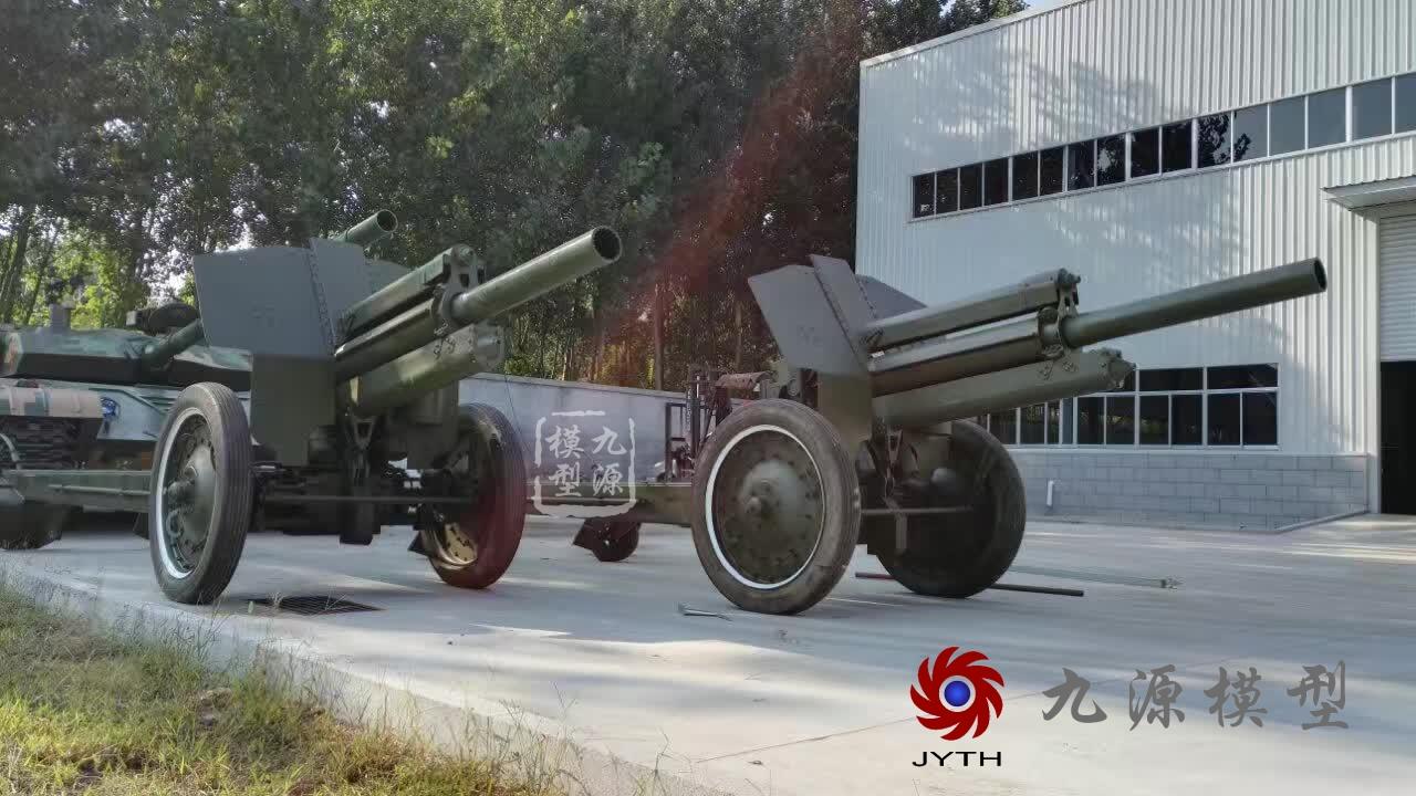 大炮-mmexport1473511129870