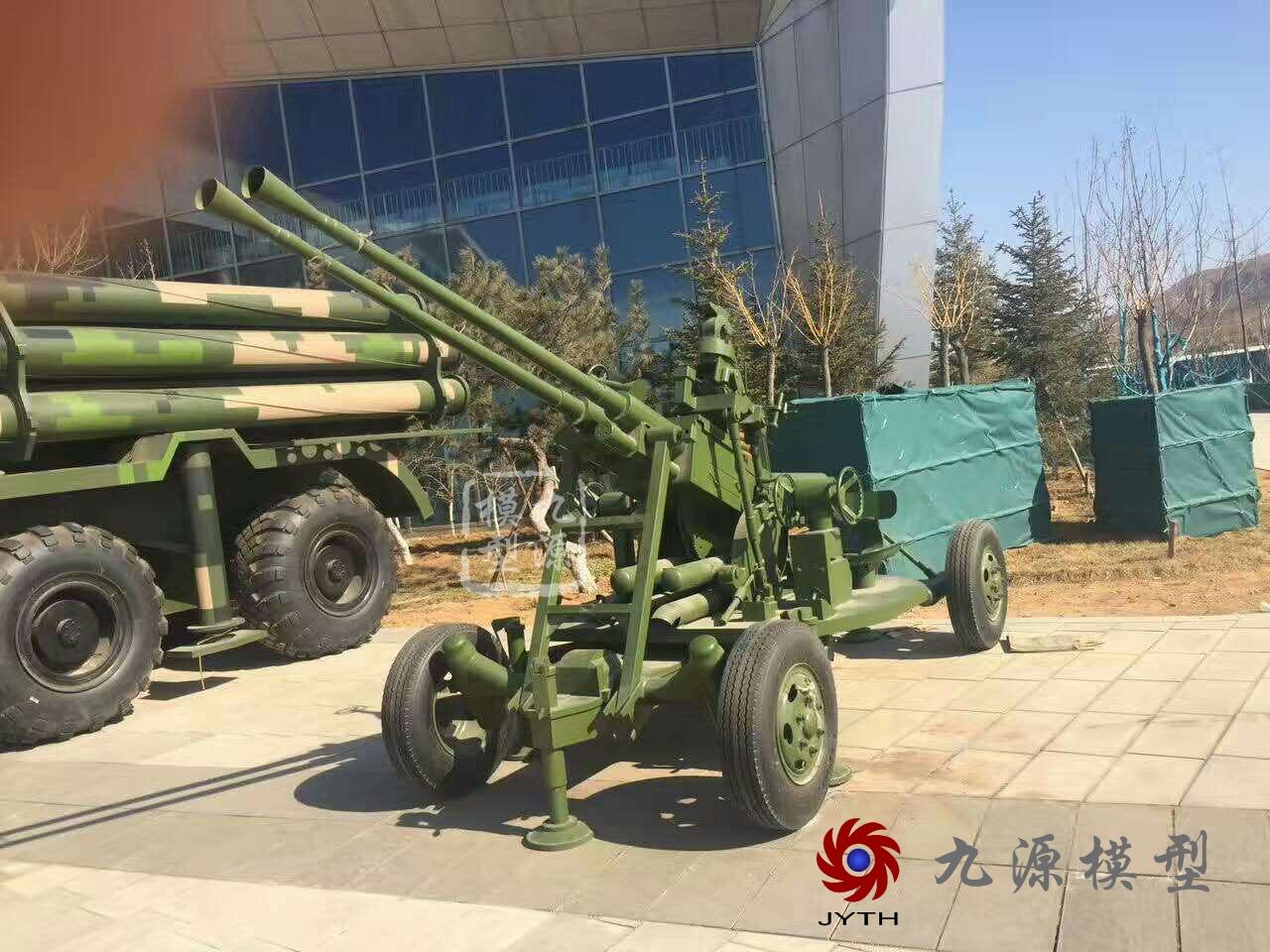 大炮-mmexport1489827703643