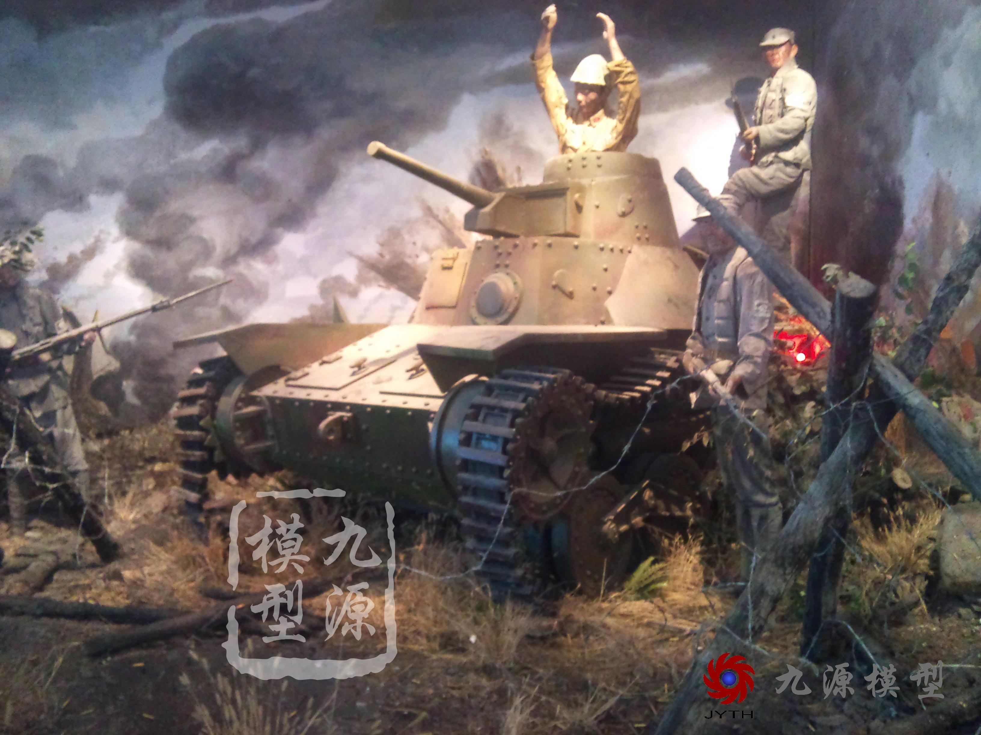 滕州抗日战争博物馆场景-DSC_0566