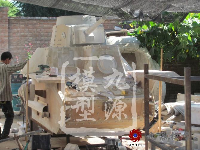 滕州抗日战争博物馆场景-台儿战役坦克