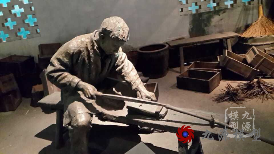 铁匠铺自然博物馆场景-mmexport1381571342268