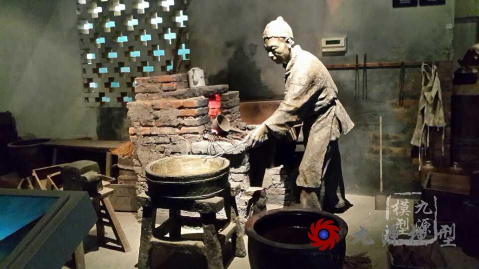 铁匠铺自然博物馆场景-杭州刀剑博物馆