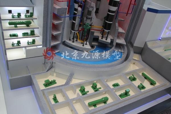 核电剖面模型-IMG_4006