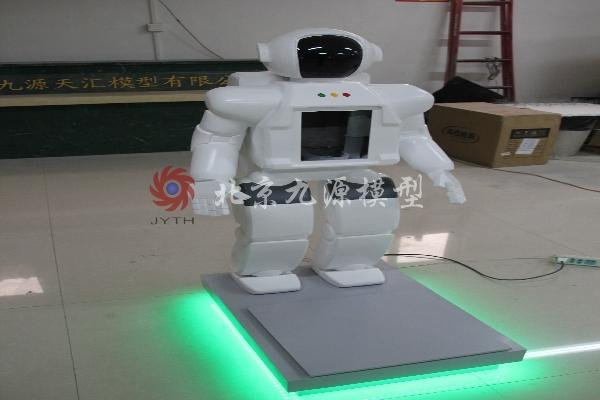 襄阳电厂展厅机器人-襄阳电厂展厅机器人-1