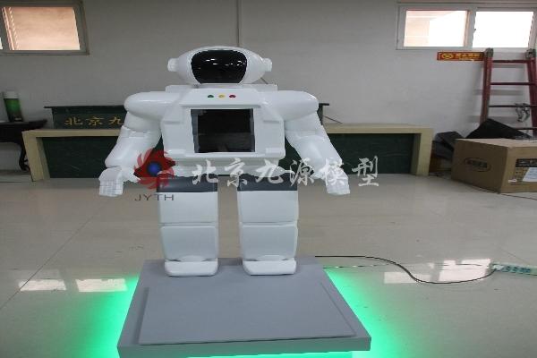 襄阳电厂展厅机器人-襄阳电厂展厅机器人-2