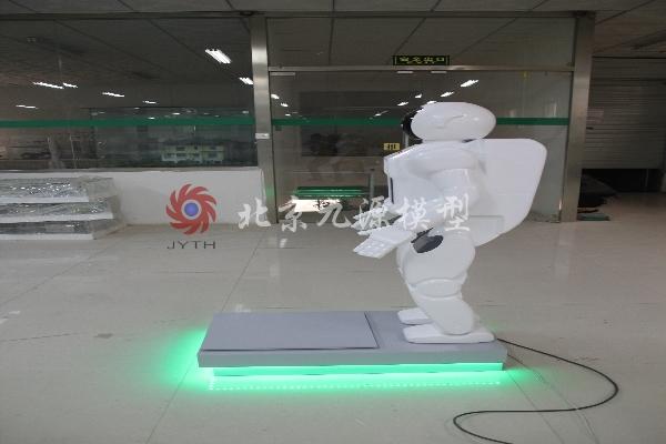 襄阳电厂展厅机器人-襄阳电厂展厅机器人