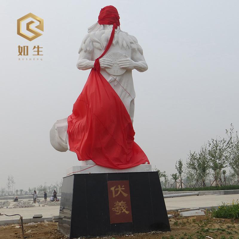 石雕伏羲雕像案例-26