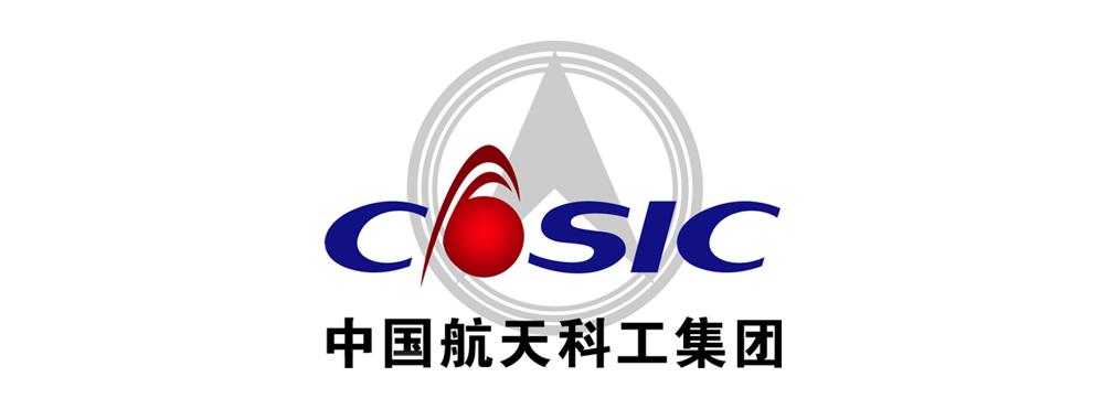 中国航天科工集团有限新葡萄京官网