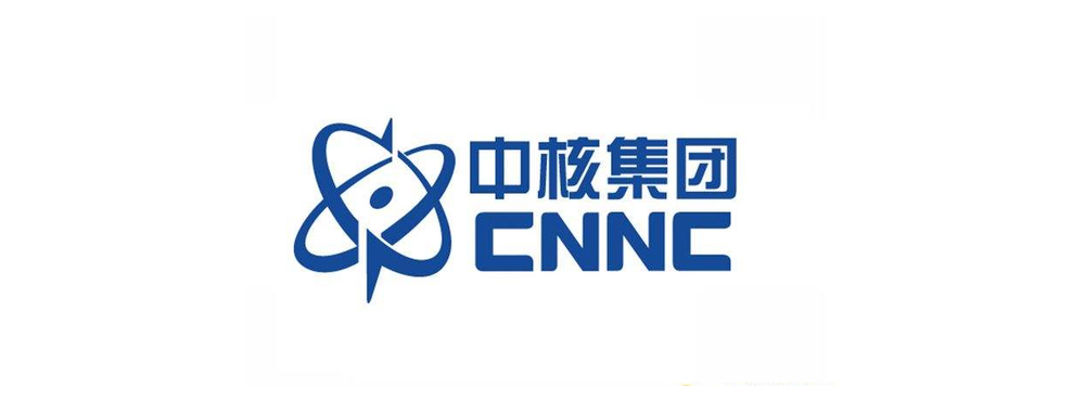 中国核工业集团有限新葡萄京官网